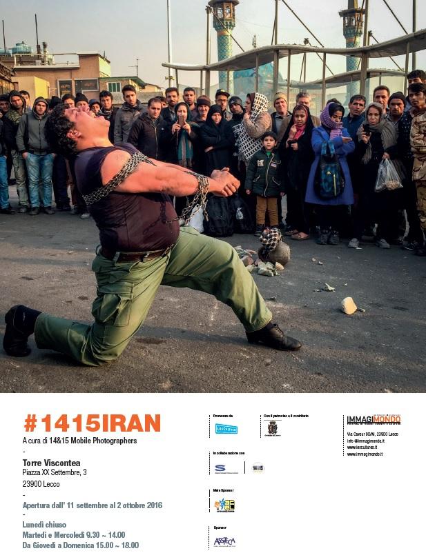 Mostra Immagimondo 2016 - Iran