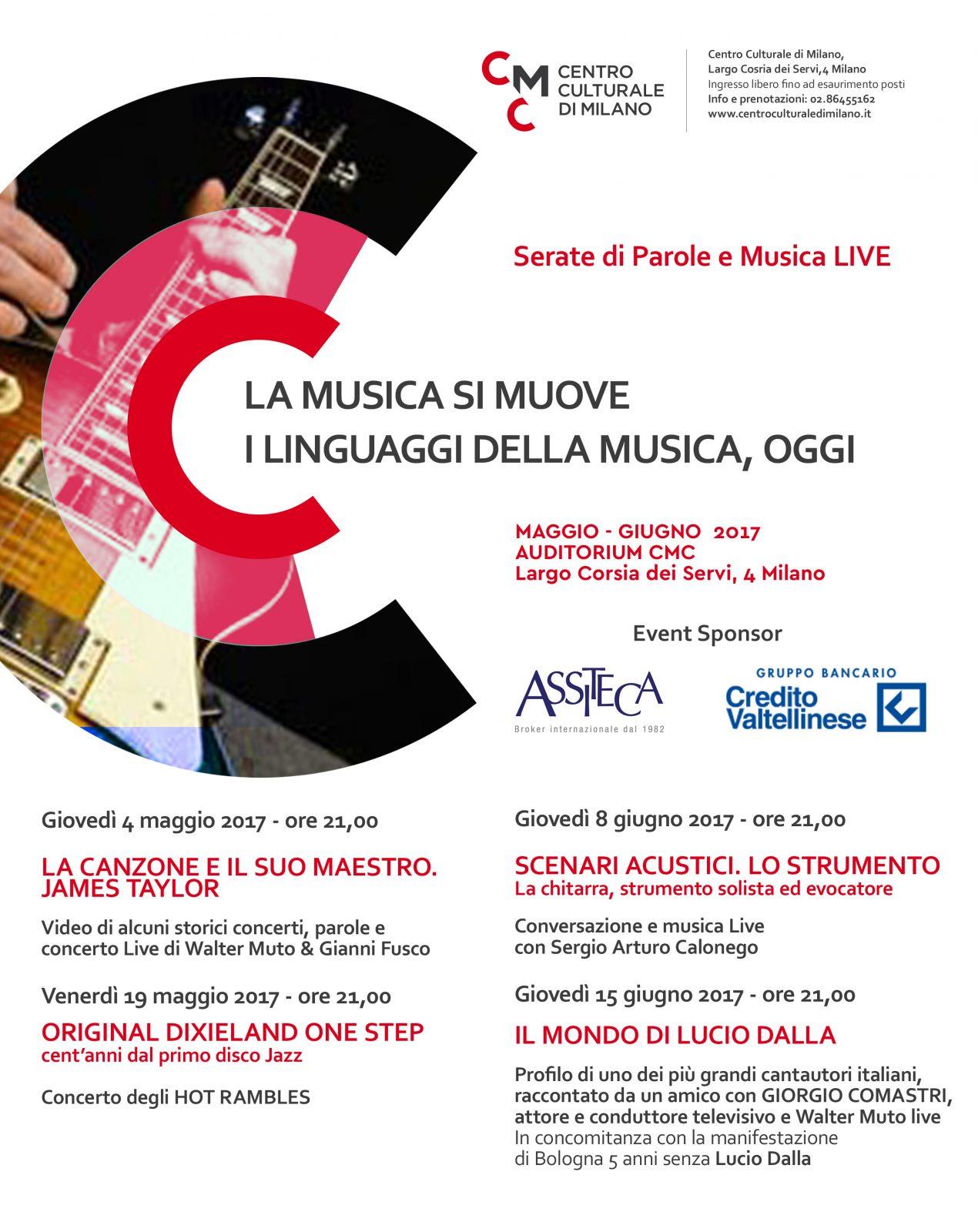 CMC - I linguaggi della musica