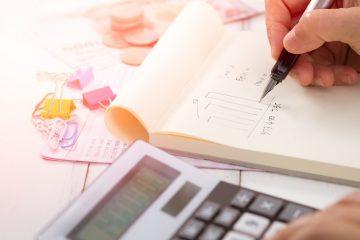 Incentivi per le imprese 2020