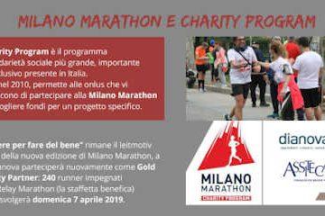 MILANO MARATHON - Charity ProgramDianova